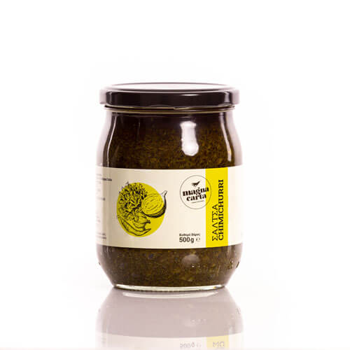 MC022 Σάλτσα chimichurri